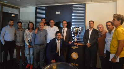 TUNISIA GOLDEN LEAGUE : Tirage au sort de Championnat inter entreprise 2019